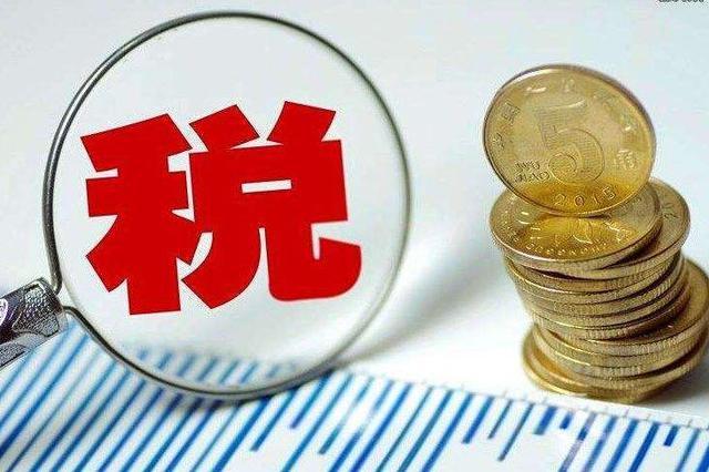 宿州开展第29个全国税收宣传月活动