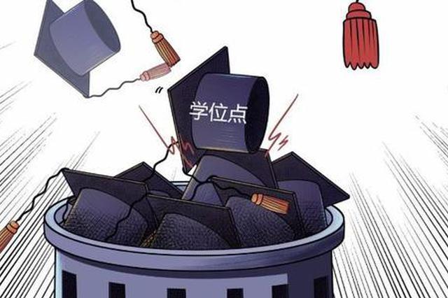 正式获批 中国科大新增临床医学一级学科博士点