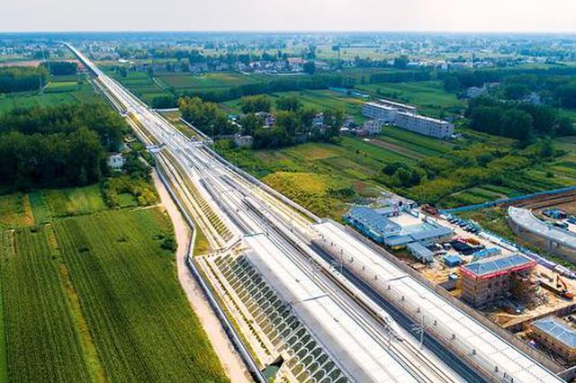 商合杭高铁合肥至湖州段开启联调联试预计6月30日通车