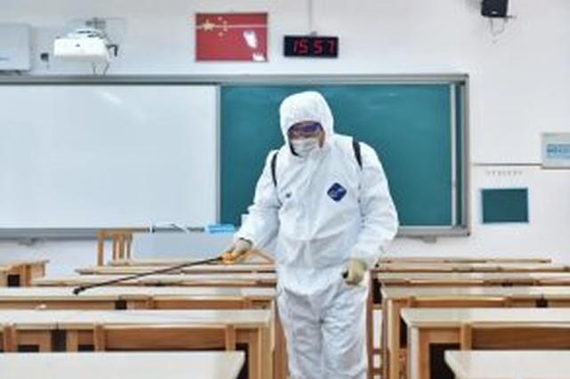 安徽这些学校复课后可适当推迟暑假或安排周末上课