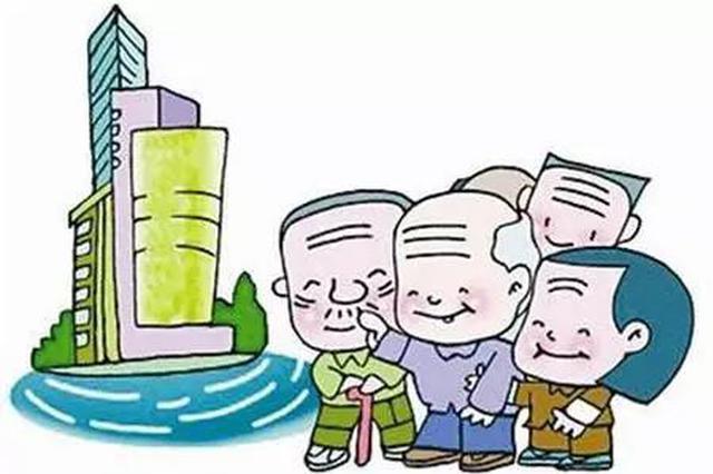 民政部:老年人及工作人员四种情形下禁入养老机构