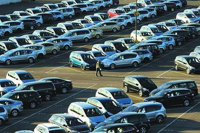 """放松限购 买车补贴 促进汽车消费政策""""红包""""来了"""