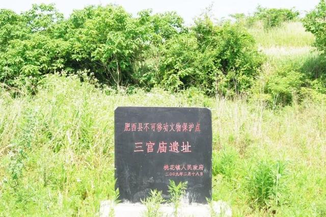 肥西三官庙遗址入围2019年度全国十大考古新发现终评