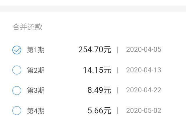 网友投诉玖富万卡欺骗消费者 客服已回复