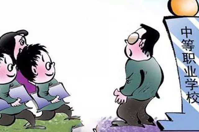 安徽今年中职招生计划占比不低于47%