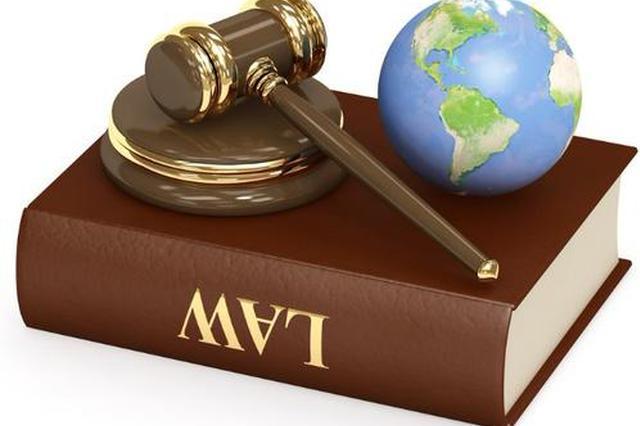 两部门对办理刑事案件证据收集的合法性提出明确要求