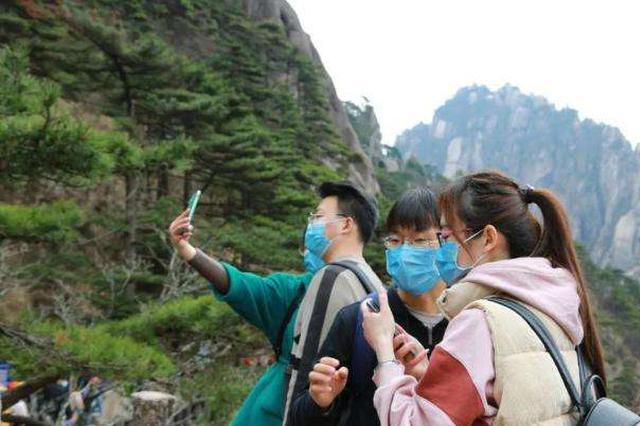 黄山风景区:优化管理措施 游览秩序井然