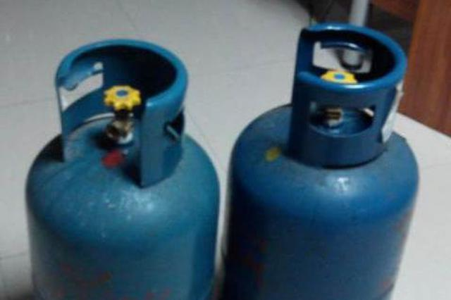 合肥:年底前完成瓶装液化气实名制销售