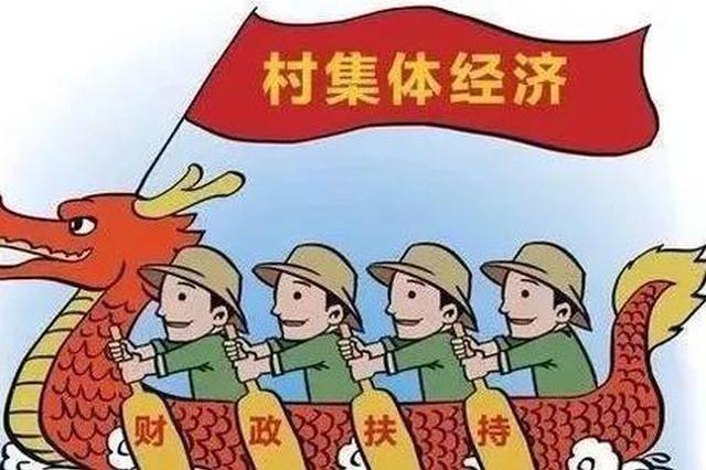 池州青阳县:开创党建引领村集体经济发展新局面