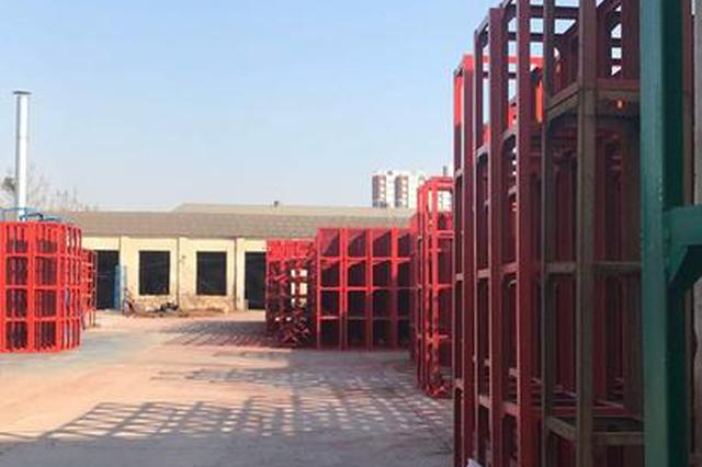 安徽省住建厅发布建筑工地疫情防控指南