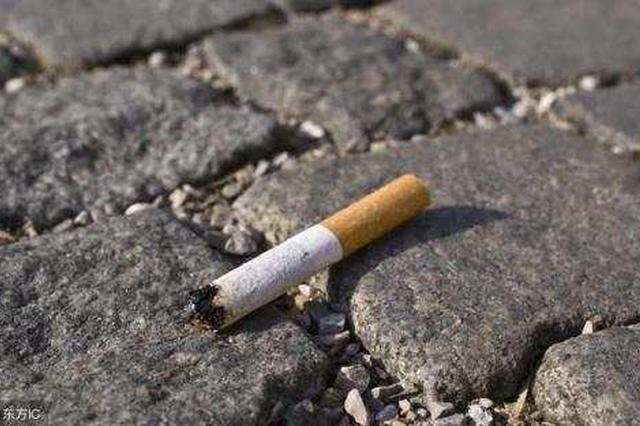 处罚并实名曝光 安徽一地开展乱扔烟头专项整治