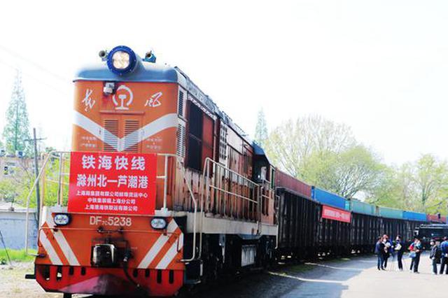"""""""安徽滁州造""""乘上""""铁海""""班列驶向欧洲"""