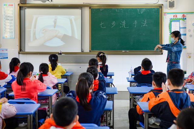 安徽多地小学返校复课:归来仍是少年