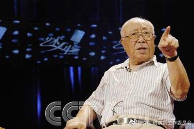 老艺术家刘江去世享年95岁 曾饰演过胡汉三
