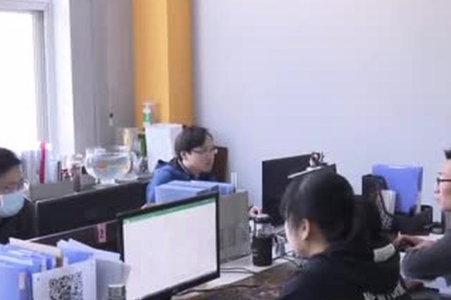 安徽新增12家国家级众创空间