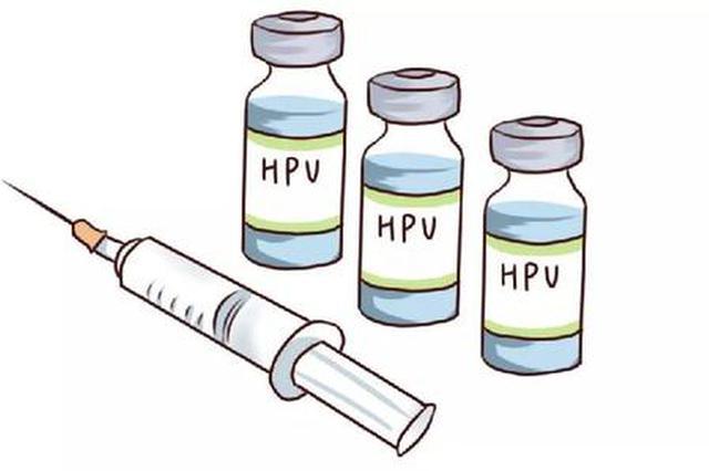 九价宫颈癌疫苗合肥也能接种了