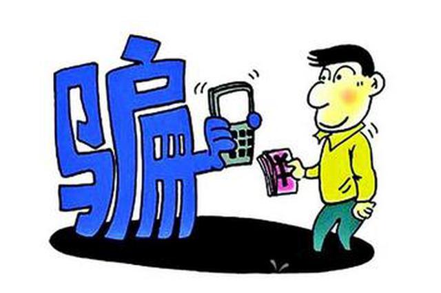 """庐江警方抓了7个""""卖床单的"""""""