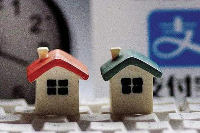 合肥市住房租赁企业信用信息管理办法正式出台