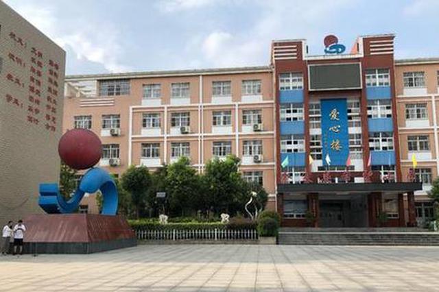 中国第一所希望小学:金寨县希望小学30岁了