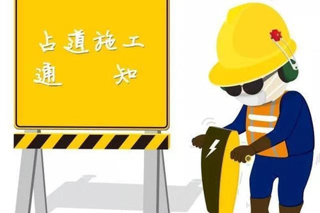 合肥习友路(石莲南路—文曲路)今起封闭施工