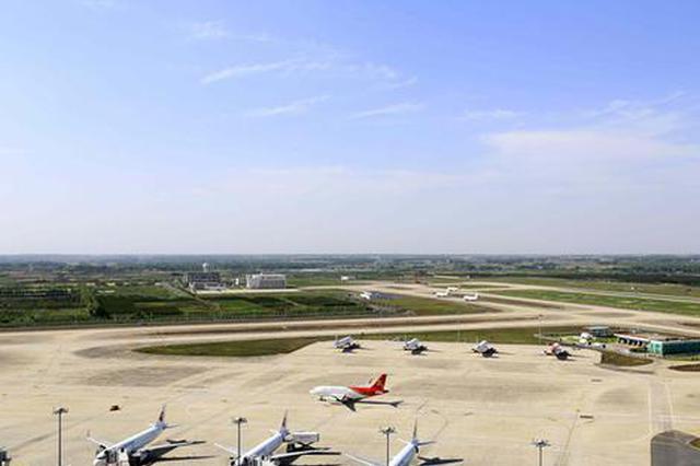 合肥机场将新建36个远机位机坪和2个货运机