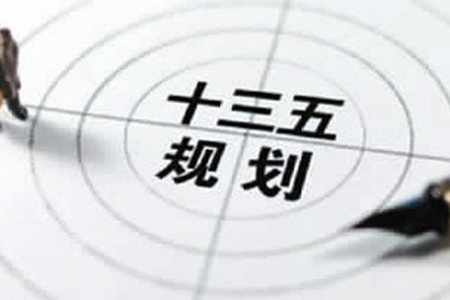 坚决贯彻党中央决策部署 充分发挥统一战线优势作用