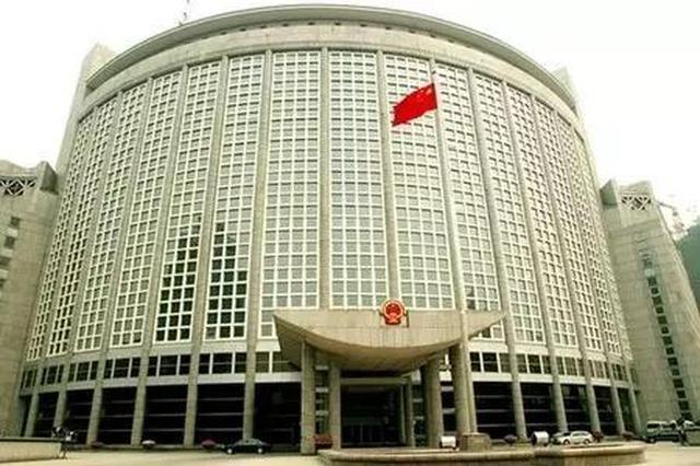 """王毅:疫情按下""""暂停键"""" 中国开启""""云外交"""""""