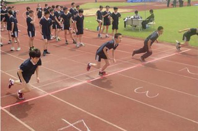 合肥中考体育考试时间 地点确定