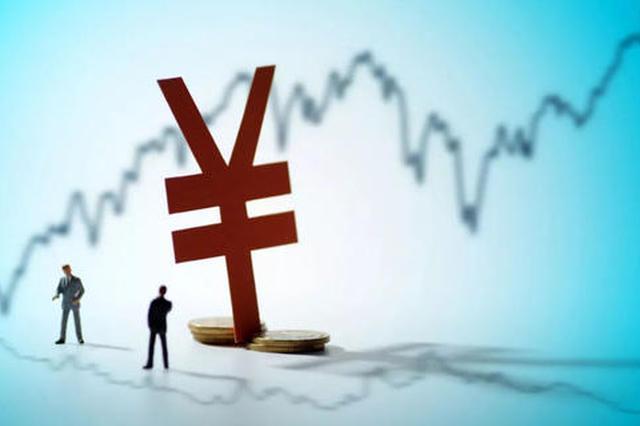 安徽已发普惠小微贷款逾2500亿