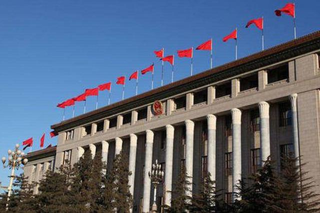 安徽代表团举行分组会议