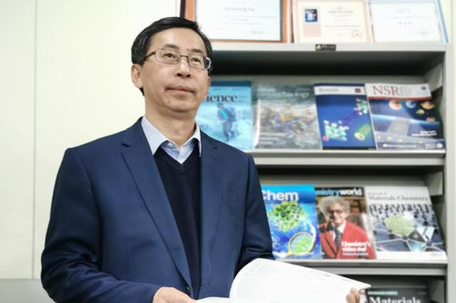 """中国科大学者研制出综合性能强劲的""""超级材料"""""""
