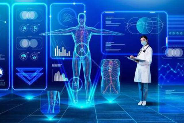 安徽打造智慧健康养老产业创新高地
