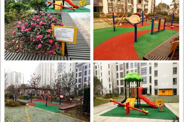 合肥今年将建设29个小区居民活动中心