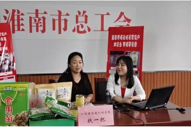妇女劳模带动产业扶贫