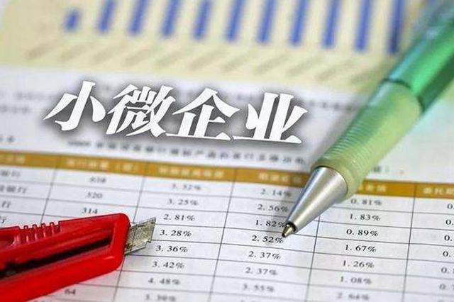 我国将于近期推出11条金融改革措施