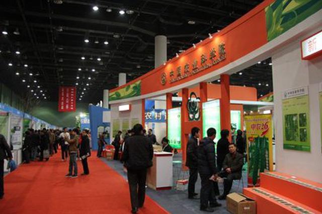 安徽长丰:社居委办起了农展会
