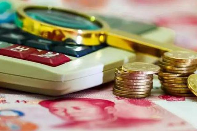 安徽省个税汇算清缴退税5.32亿元