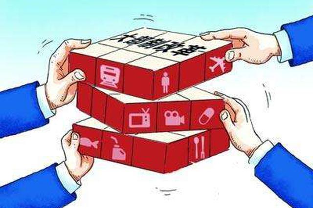 安徽省探索引入第三方参与行政立法