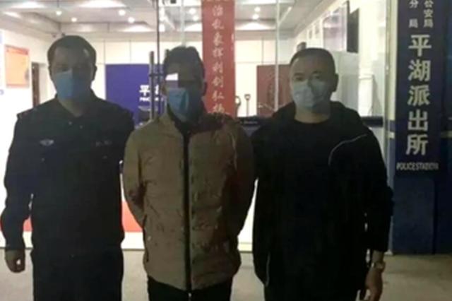 """男子死不悔改 迎来""""六进宫"""""""
