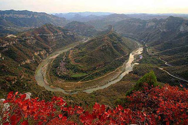 安徽计划于2024年底前实现自然资源确权登记全覆盖