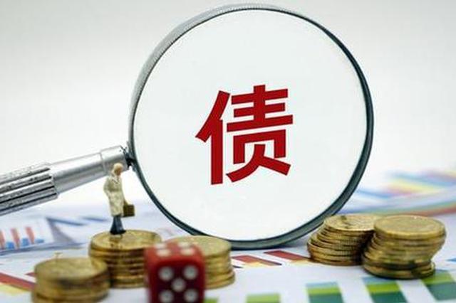 """安徽早发快发第三批新增专项债券支持""""新基建"""""""