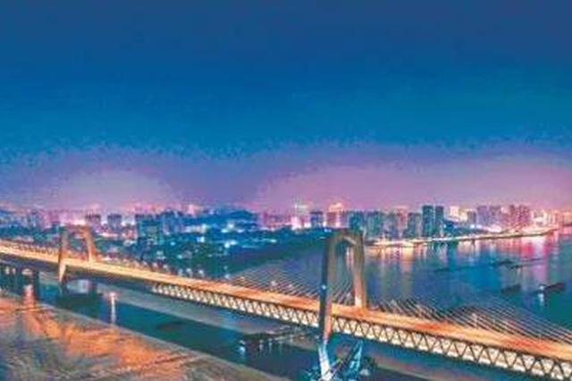 芜湖长江三桥全面完工 6月底具备开通运营条件