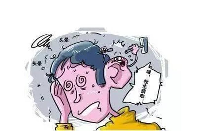 9岁男孩经常头痛竟被查出重度高血压