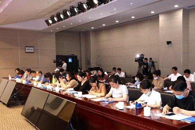 安徽执业律师达14234人 律师事务所达871家