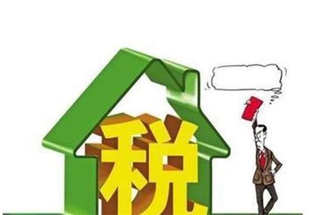 国家金库安徽省分库已办理个税退税44.77万笔