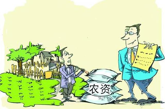 安徽市场监管部门春季农资专项执法查处案件239件