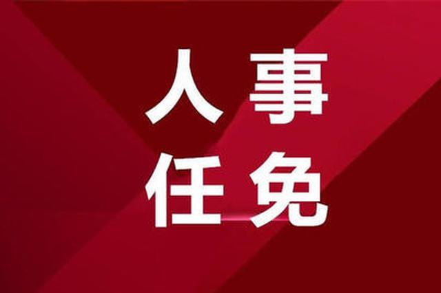 钱俊当选为含山县县长