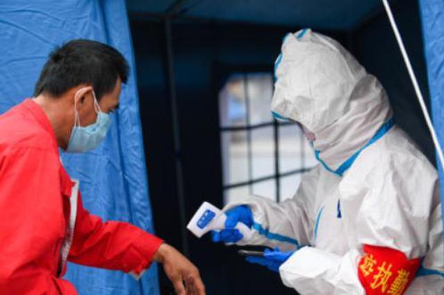 31省份新增新冠肺炎确诊病例2例 均为境外输入