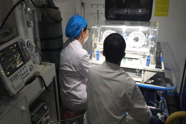 安徽一女童突发重病 中科大附一院介入成功救治