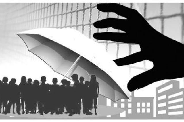 安徽高院发布涉未成年人刑事典型案例